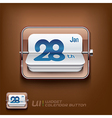 Calendar Symbol vector image