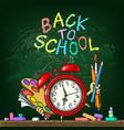 cartoon alarm clock with school supplies vector image vector image