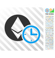 ethereum credit time flat icon with bonus vector image vector image