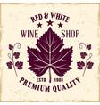 grape leaf colored emblem label badge vector image vector image