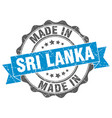 made in sri lanka round seal vector image vector image