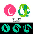 modern beauty logo vector image