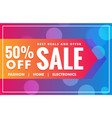 sale banner background in vibrant color style vector image