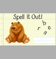 spell english word bear vector image