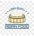 asian food logo isolated on transparent background vector image