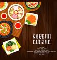 korean cuisine food dishes restaurant menu cover