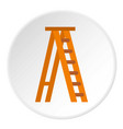 ladder icon circle vector image vector image