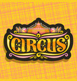 logo for night circus vector image vector image