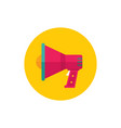 loudspeaker - concept icon in flat graphic design vector image