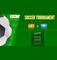 soccer or european football tournament poster vector image