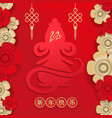 chinese new year greeting card a stylized vector image vector image