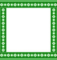 cute christmas or new year border with rhombus vector image