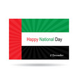 UAE National Day vector image