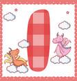 i alphabet letter for kids vector image vector image