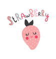 strawberry cute vector image vector image