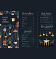cafe menu brochure flyer vector image vector image