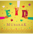 eid mubarak gift card or package cover for muslim vector image