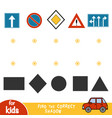 find correct shadow game for children road vector image vector image