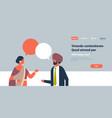 indian couple chat bubbles communication speech vector image vector image