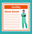 medical notes about fertility doctor vector image