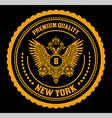 Royal emblem vector image vector image
