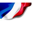 waving flag of france close-up with shadow on vector image