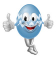 cartoon easter egg man vector image vector image