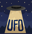 flat ufo vector image vector image