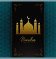 islamic ramadan kareem card design with golden vector image vector image