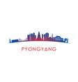 pyongyang skyline silhouette design vector image
