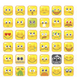 square smileys vector image vector image