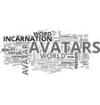 avatars text word cloud concept vector image vector image