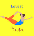 hand-drawn yoga poses with a beautiful serene vector image vector image