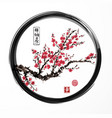 oriental sakura cherry tree blossoming in black vector image vector image