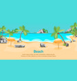 cartoon tropical beach summer landscape card vector image vector image