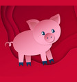 cute new year pig character vector image vector image