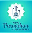 happy paryushana greeting wishes vector image vector image