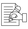 paper document with hand writen vector image