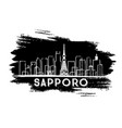sapporo skyline silhouette hand drawn sketch vector image