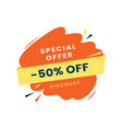 special offer sign discount logo isolated vector image