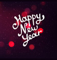 stock happy new year vector image vector image