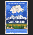 switzerland travel swiss map and alpine moutains vector image
