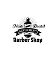 barbershop icon for gentleman beard salon vector image vector image