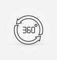 360 degree arrows outline concept icon vector image vector image