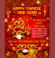 chinese new year poster with dancing golden dragon vector image
