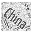 Chinese Yuan The Powder Keg Currency text vector image vector image