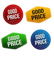 good price sticker or label set vector image