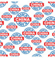 made in china seamless pattern background icon vector image vector image