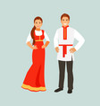 russian costume vector image