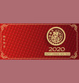 wide horizontal luxury festive card for chinese vector image vector image
